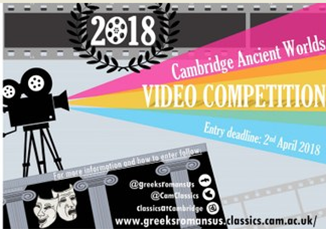 University Of Cambridge Anciet World Video Comp
